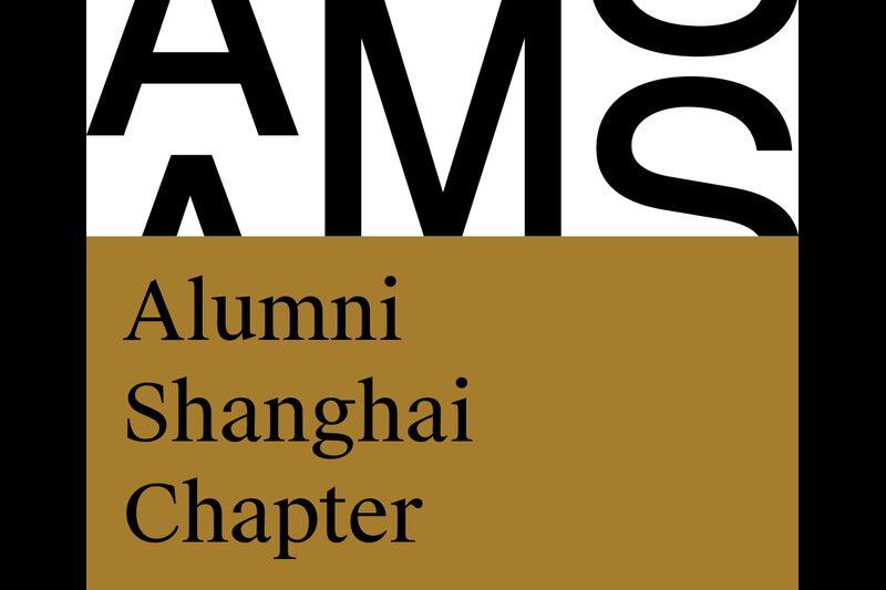 AMS Alumni Shanghai Chapter Label RGB 72ppi